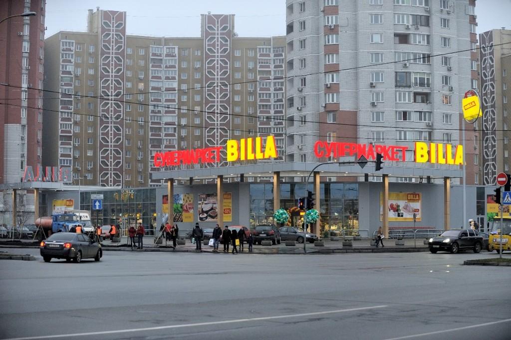 Billa A.Achmatova