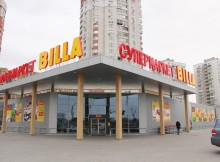 Billa Entrance