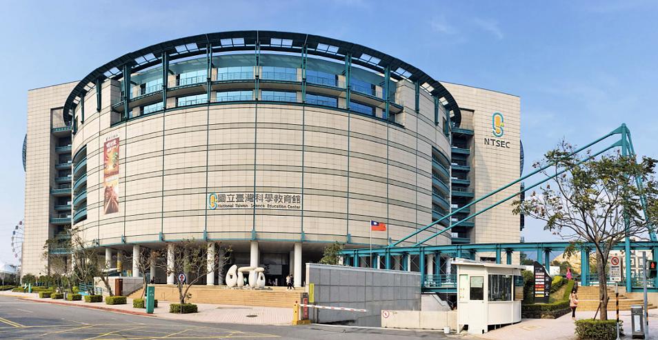 Children Science Museum in Shilin